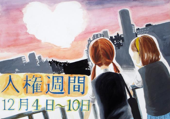 入選 1年 濱辺さん