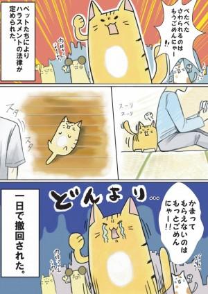 h27漫画甲子園完成1
