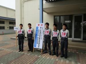 第6回福岡県高等学校溶接技術競技会