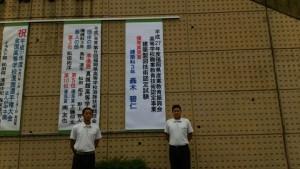 左:青山怜司君 右:轟木碧仁君 青山君も合格しました。