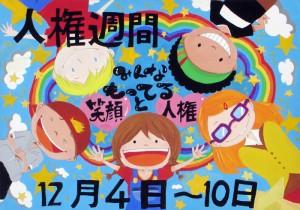 03kawaguti_h_27jinken